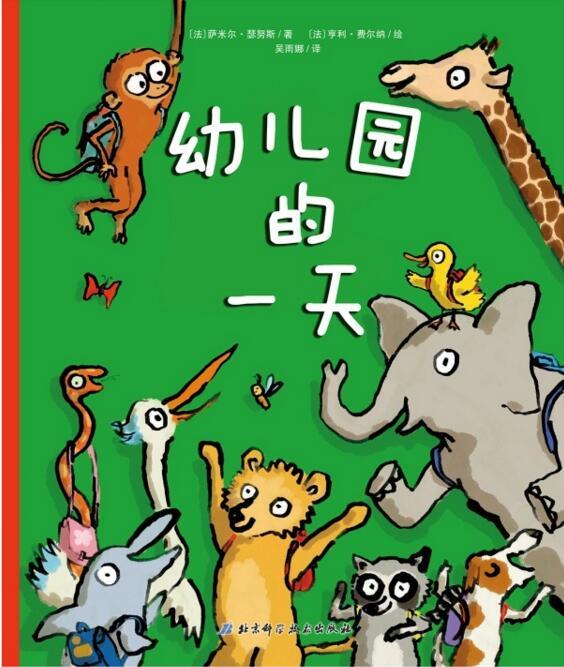 动物们一点时间,它们最终会一起学习字母,形状和颜色,会做手工,搭积